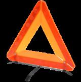 Средства оповещения об аварийной остановке